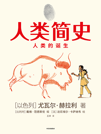 Mandarin (Simplified) - China