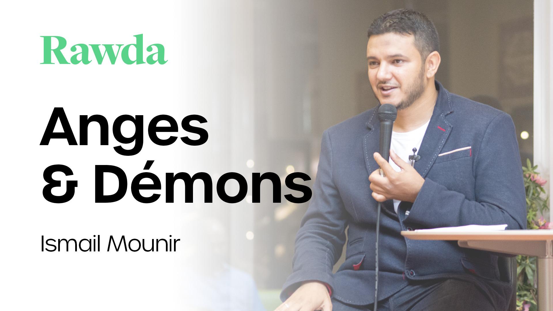 Miniature du cours : Anges & Démons