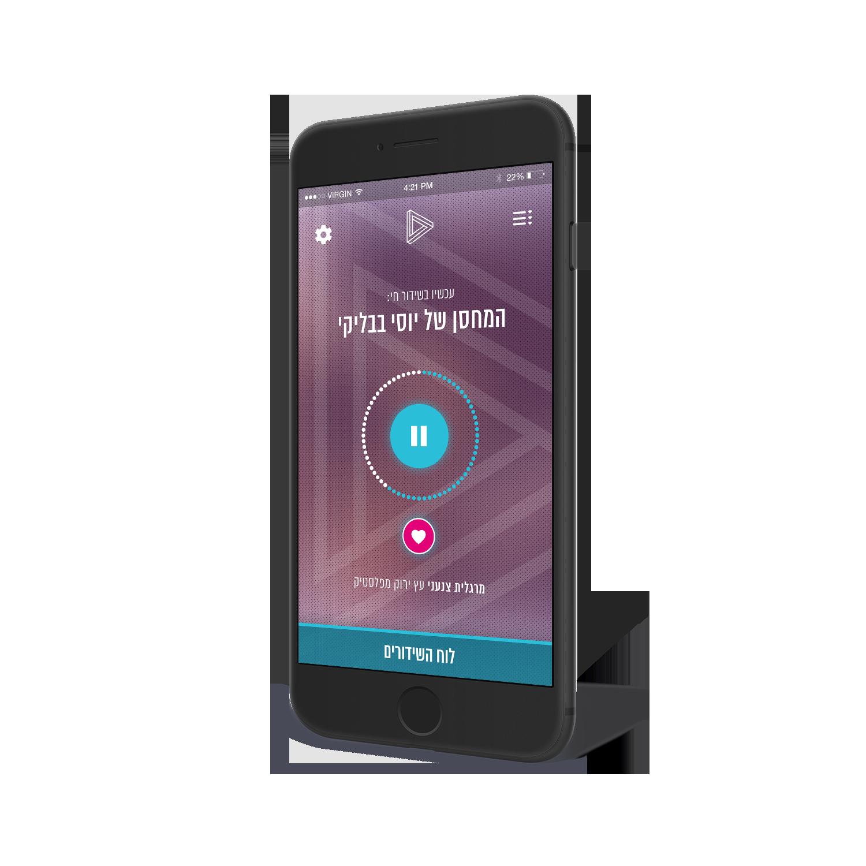 EOL Radio App