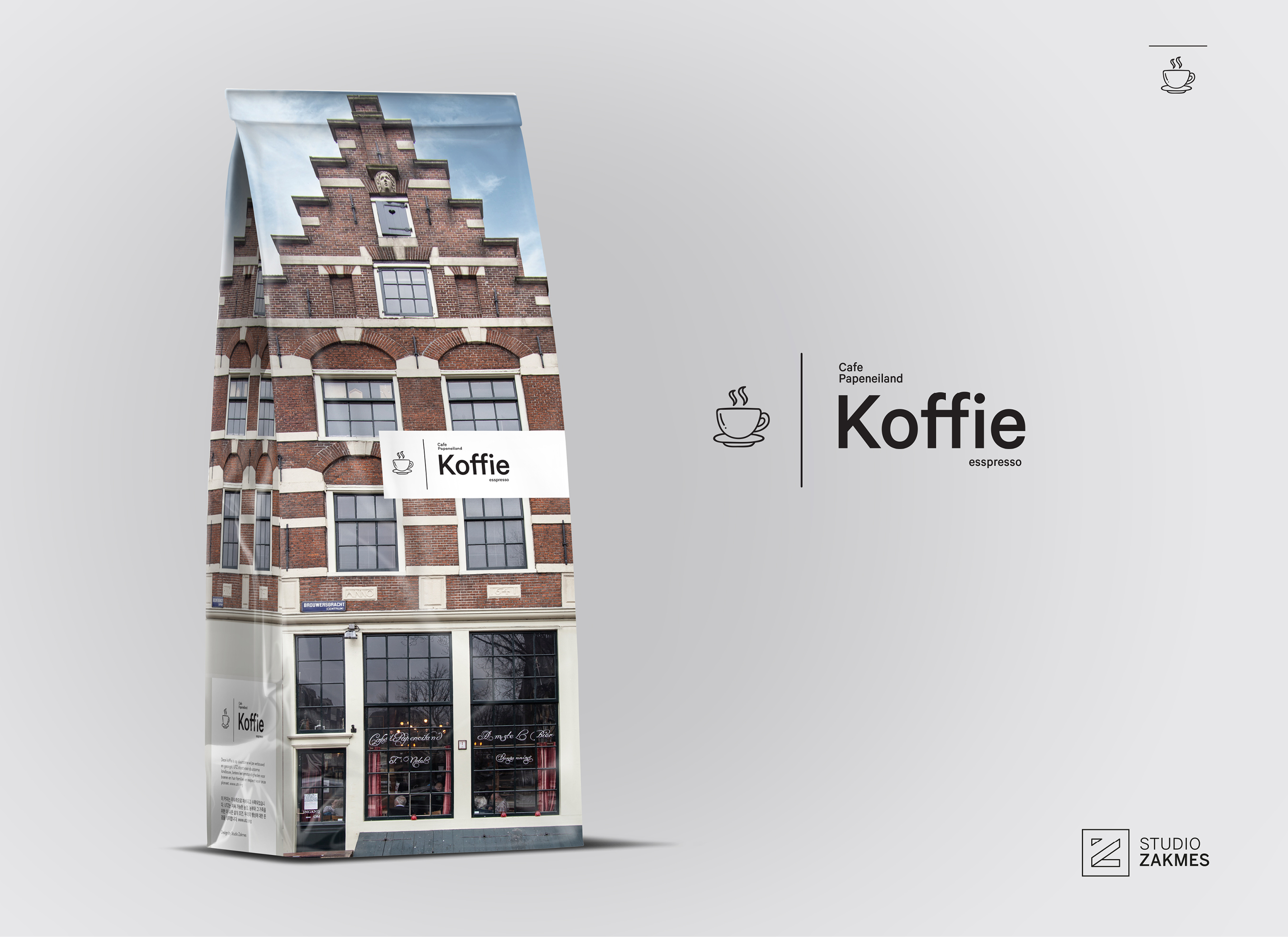 Studio Zakmes Papeneiland Koffie Packaging