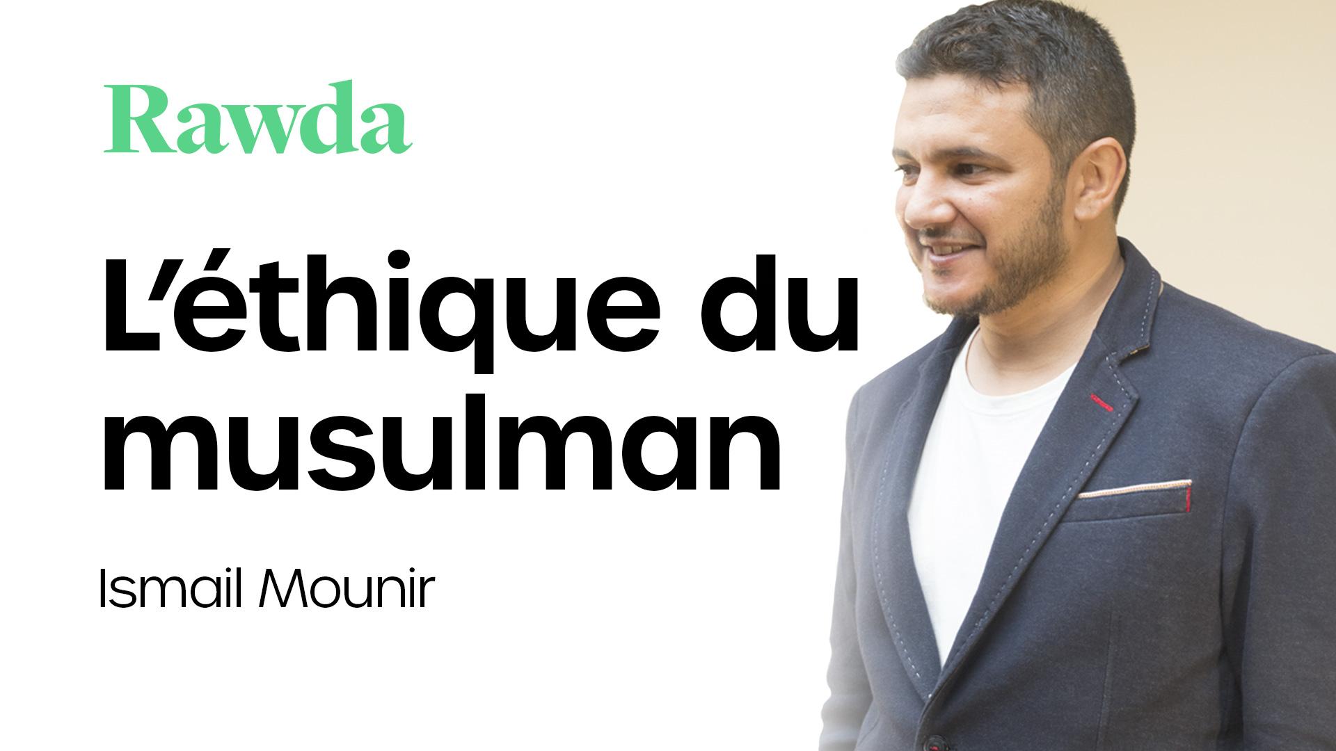 Miniature du cours : l'éthique du musulman avec Ismail Mounir