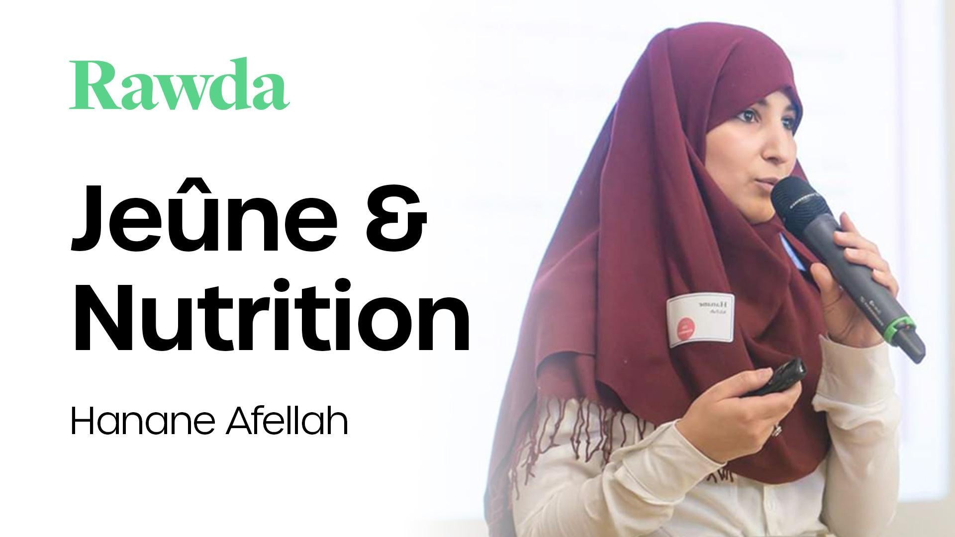 Miniature du cours : jeûne et nutrition avec Hanane Afellah