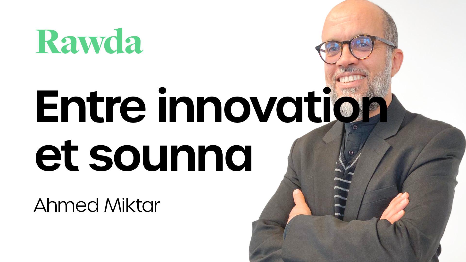 Miniature du cours : Entre innovation et sounna