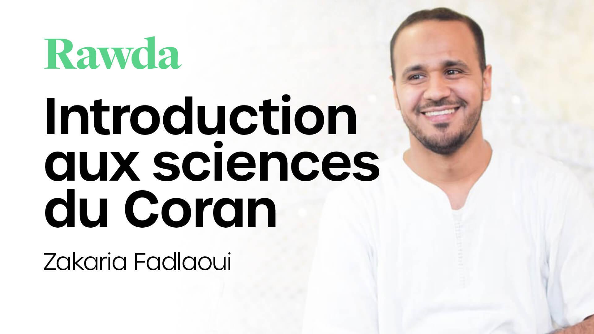 """Miniature du cours """"introduction aux sciences du Coran"""""""