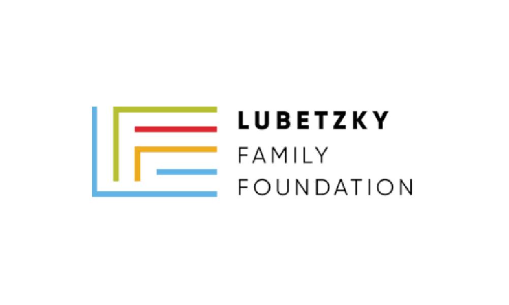 Lubetzky