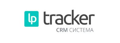 интеграция с LPtracker