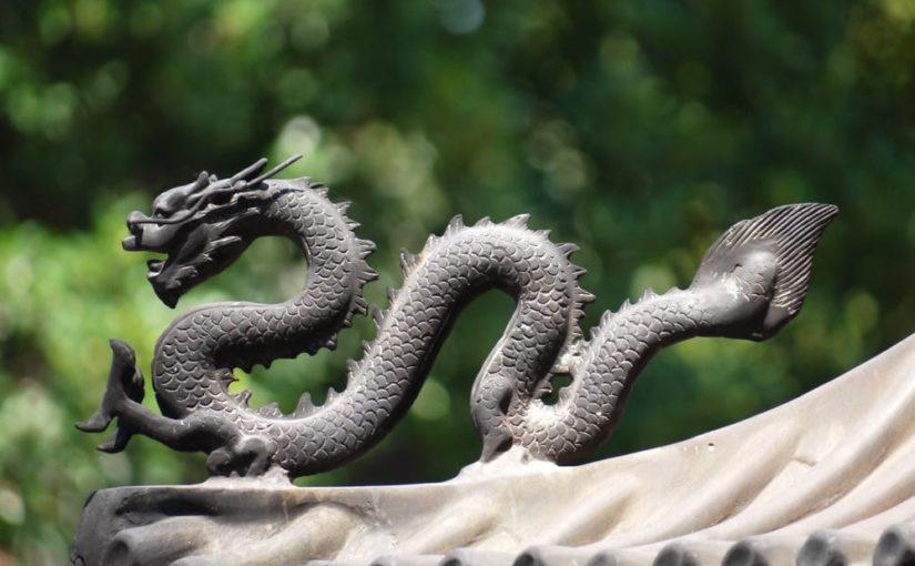 A dragon statue.