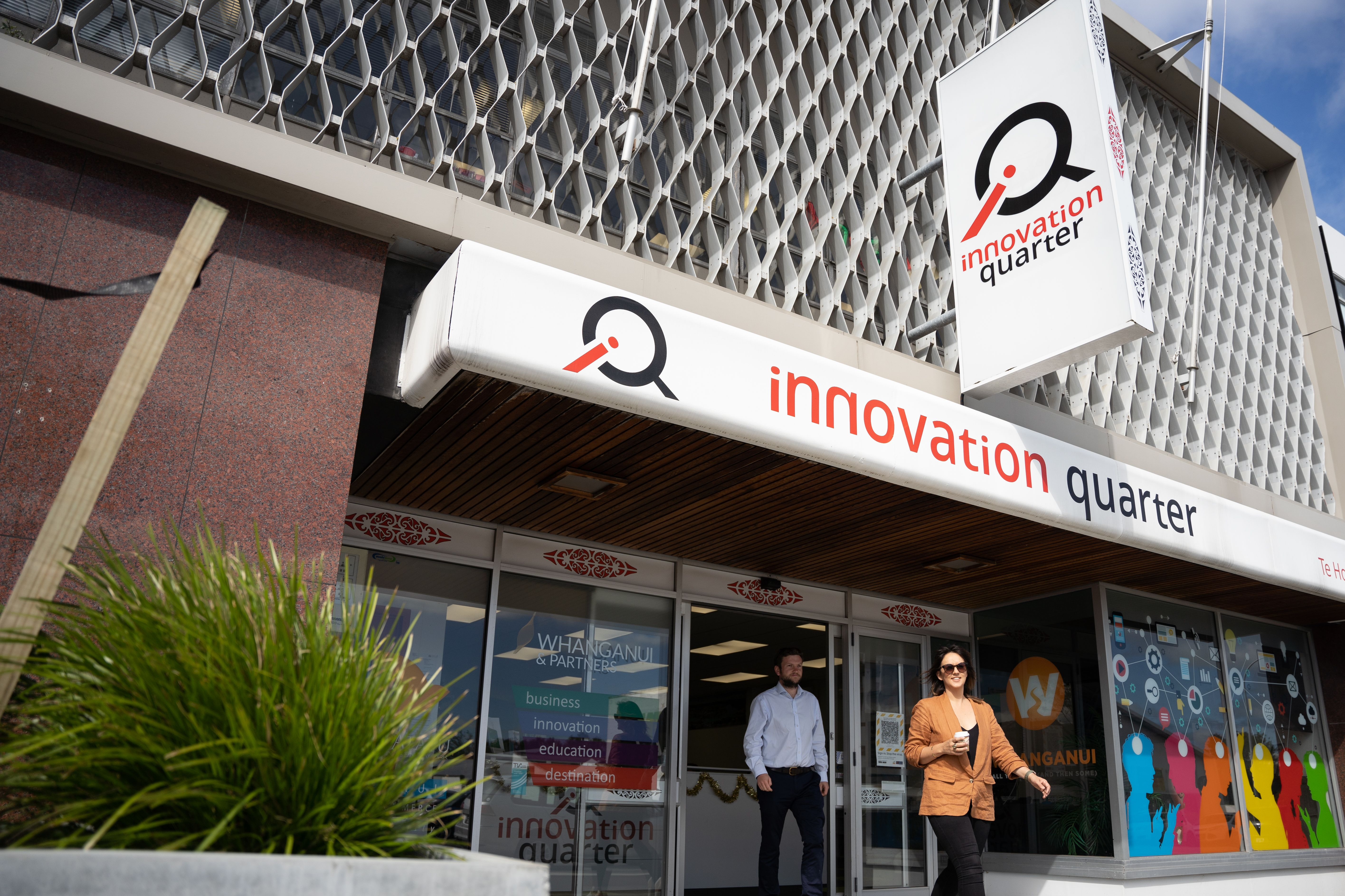 Innovation workshop will build technological understanding