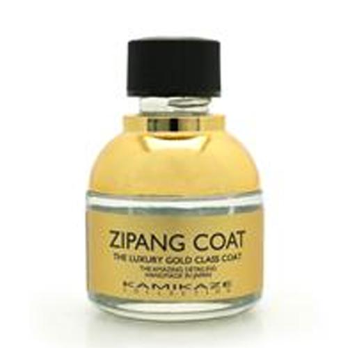 Kamikaze Collection Zipang