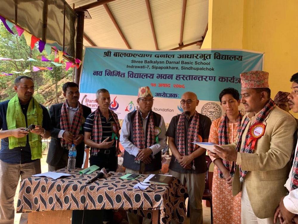 Opening of Darnal School