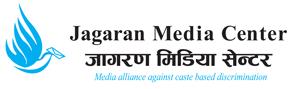 Jagaran Media Center Logo