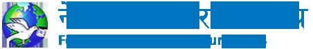 Federation of Nepali Journalists Logo