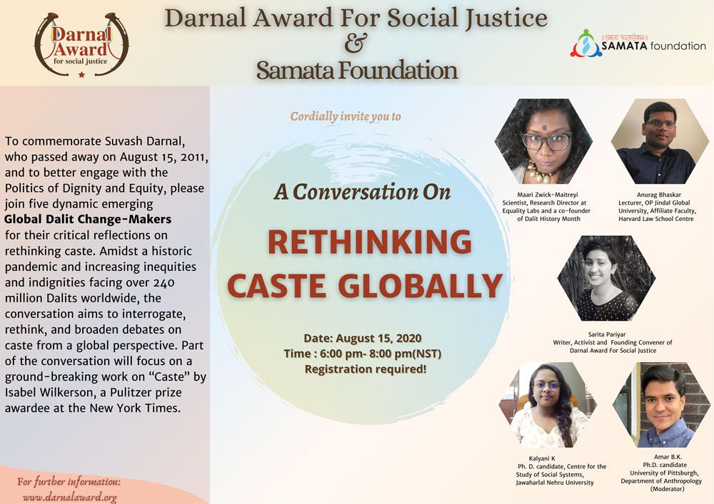 DASJ Event Flyer