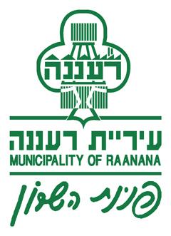 לוגו רעננה