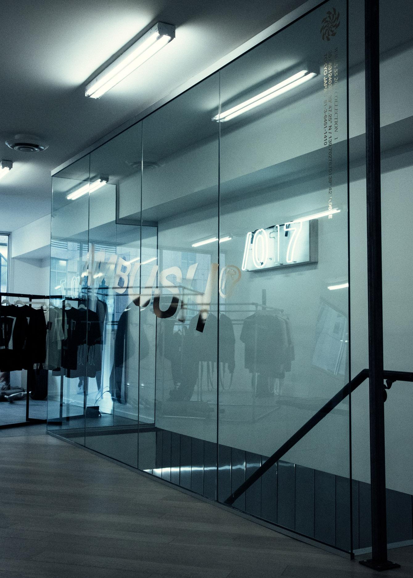 017 inside store