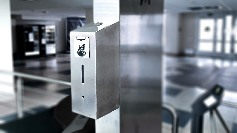 Автоматический Санитайзер для бесконтактной обработки рук