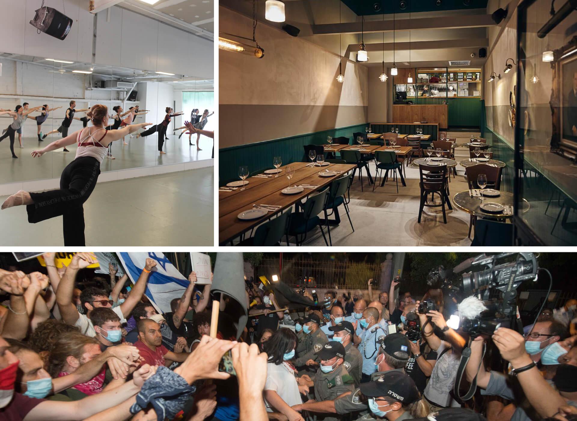 סטודיו נעים, מסעדת שיינע והפגנת מחאה. צילומים: דוד וינקור, מאיה בן נתן, אפיק גבאי