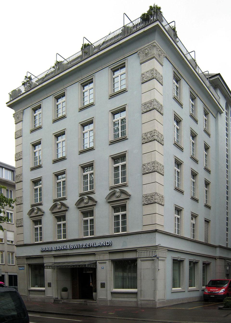 בתמונה: סניף של הבנק הערבי בשוויץ (צילום: ויקימדיה)