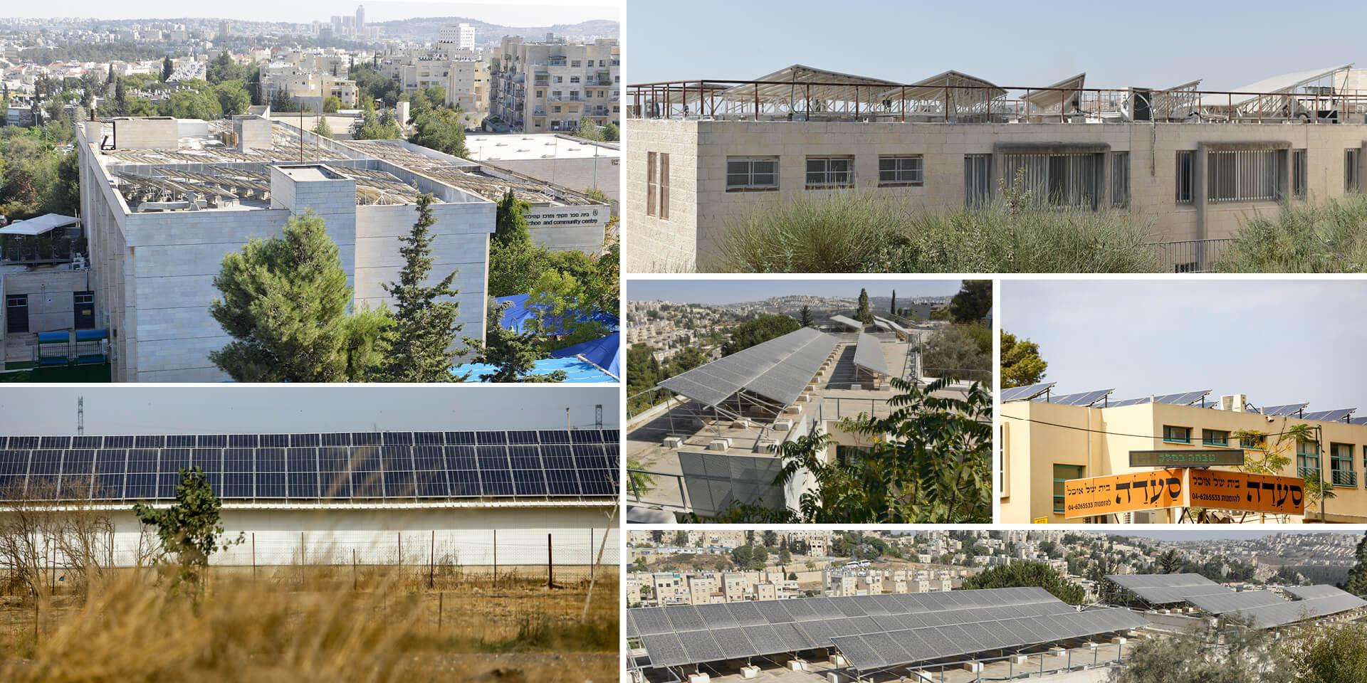 בתמונות: קולטים סולארים ברחבי הארץ. הגגות המצולמים אינם קשורים לכתבה (צילומים: דוד וינוקור ושלומי יוסף)