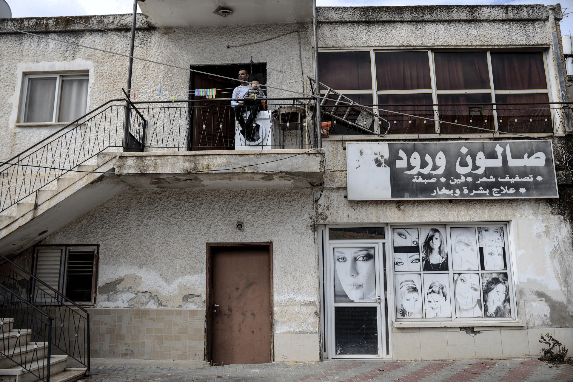 אב ובנו בבאקה אל-גרבייה. צילום אילוסטרציה: ביא בר קלוש