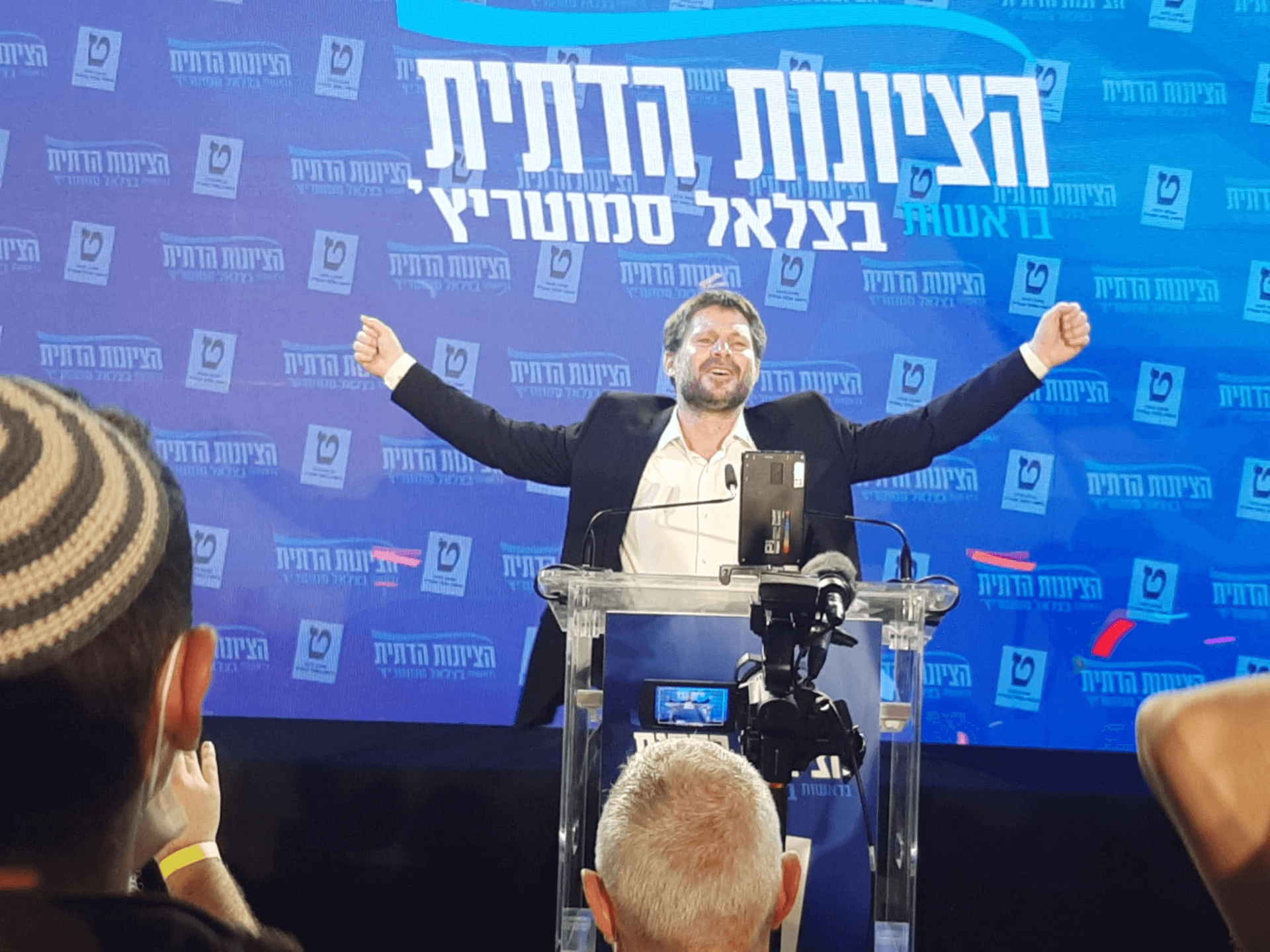 """בצלאל סמוטריץ', יו""""ר הציונות הדתית, חוגג בליל הבחירות. צילום מתוך ויקיפדיה"""
