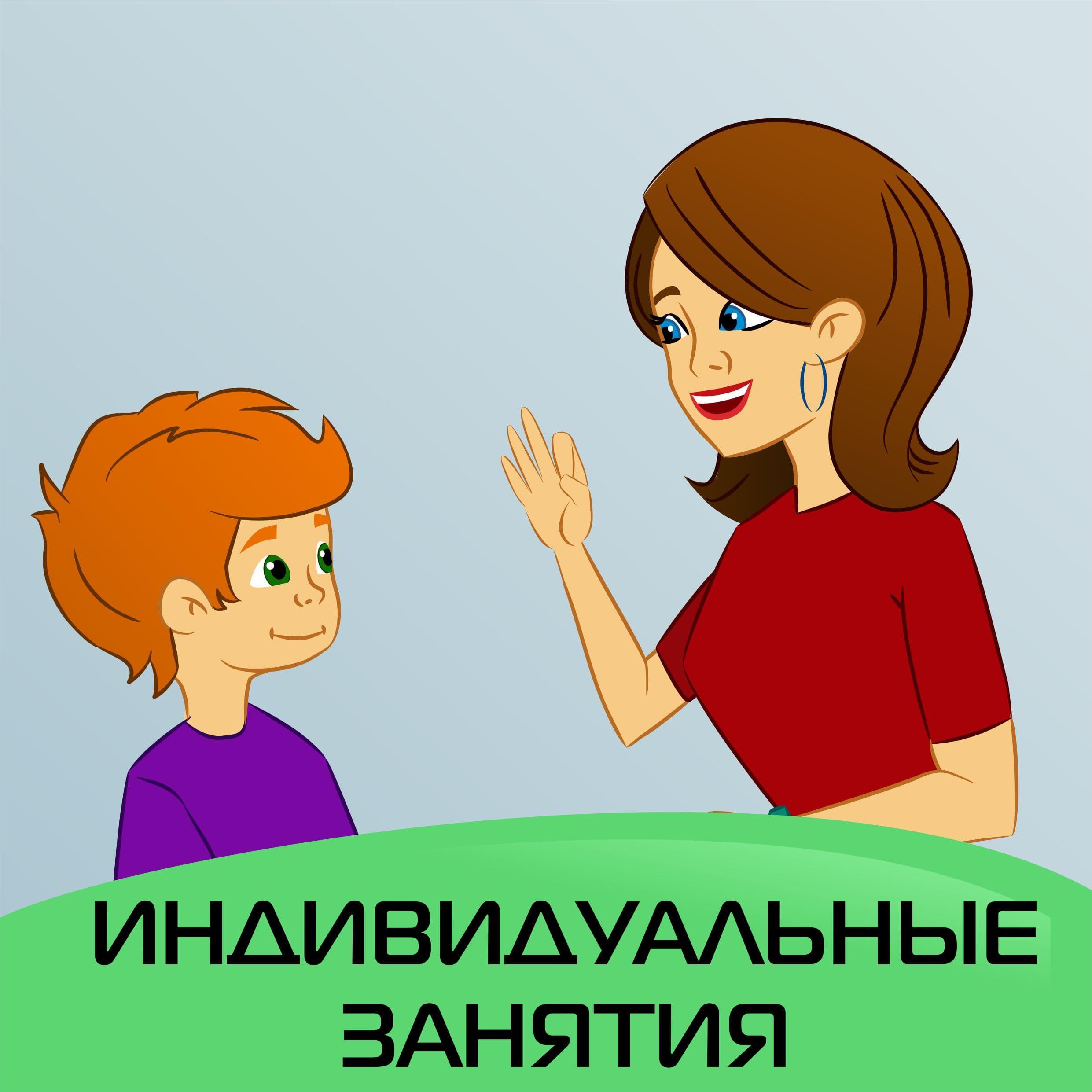 Логопедический центр Казань