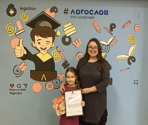 Логопедический центр в Казани