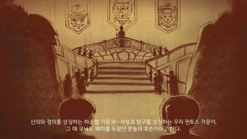 game info image