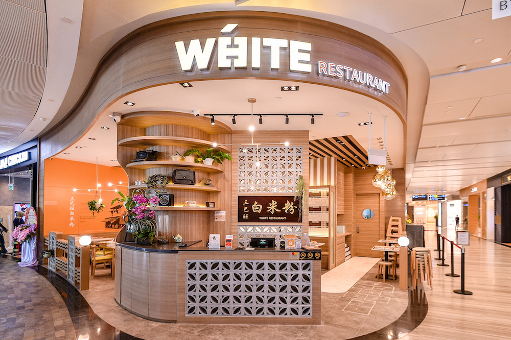 White Restaurant Jewel Airport