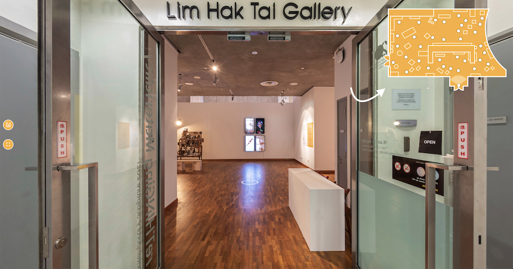 The Lim Hai Tek Gallery floor plan sits at the upper right corner of the screen, providing a bird's eye view of the exhibition and easy navigation. White dots on the floor plan mark landmarks of the 360 tour , allowing you to jump from one area of the exhibit to another with a click.