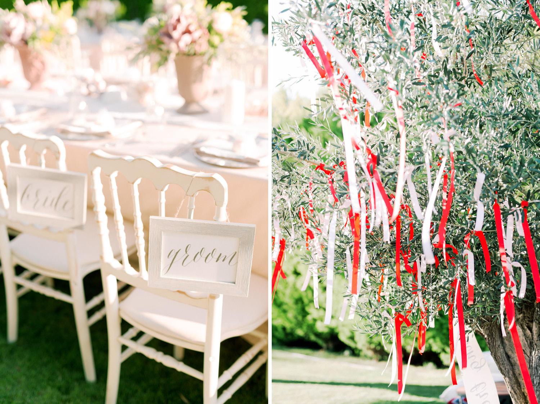 Mediterranean Seaside Wedding Design