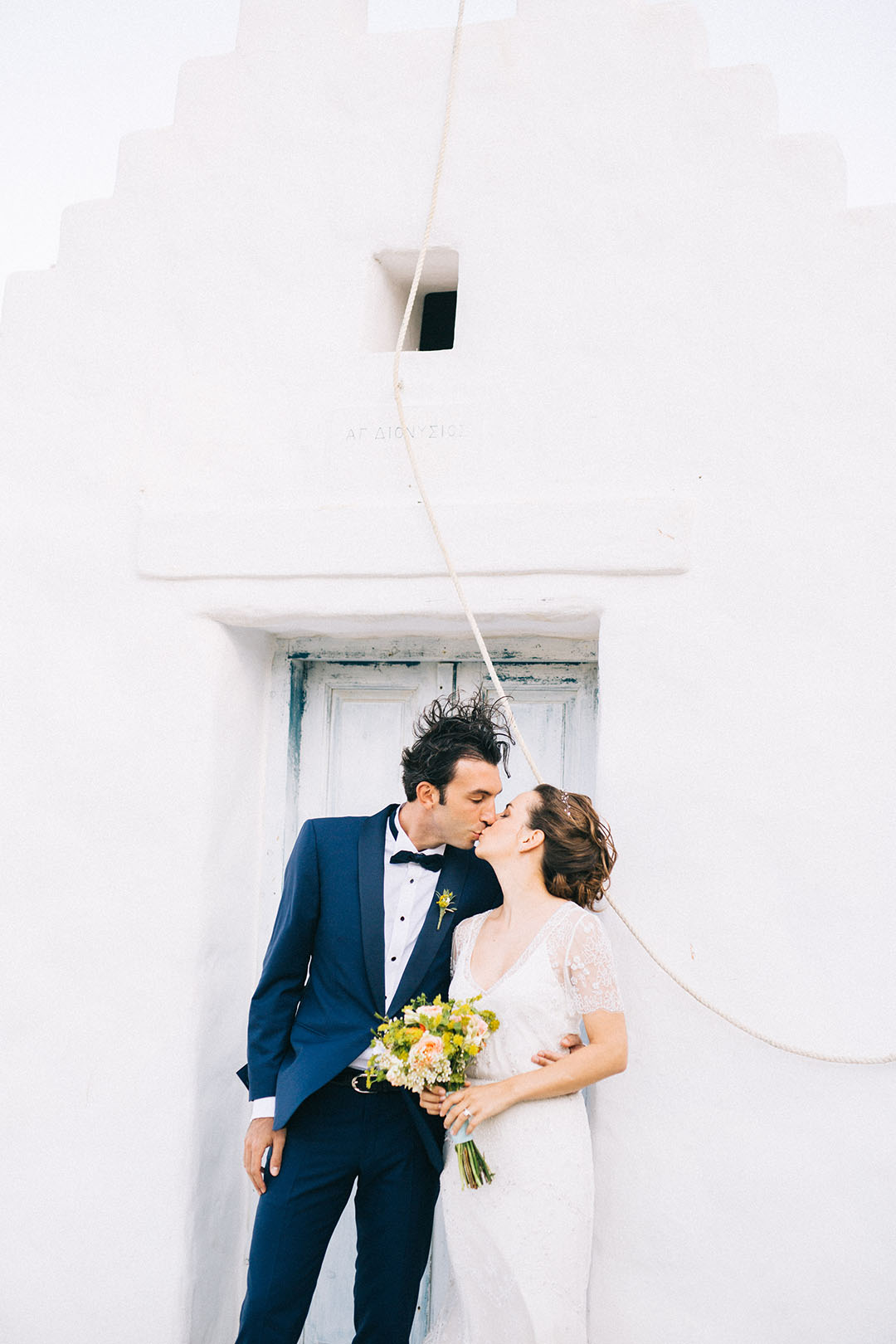 Island Athens Wedding