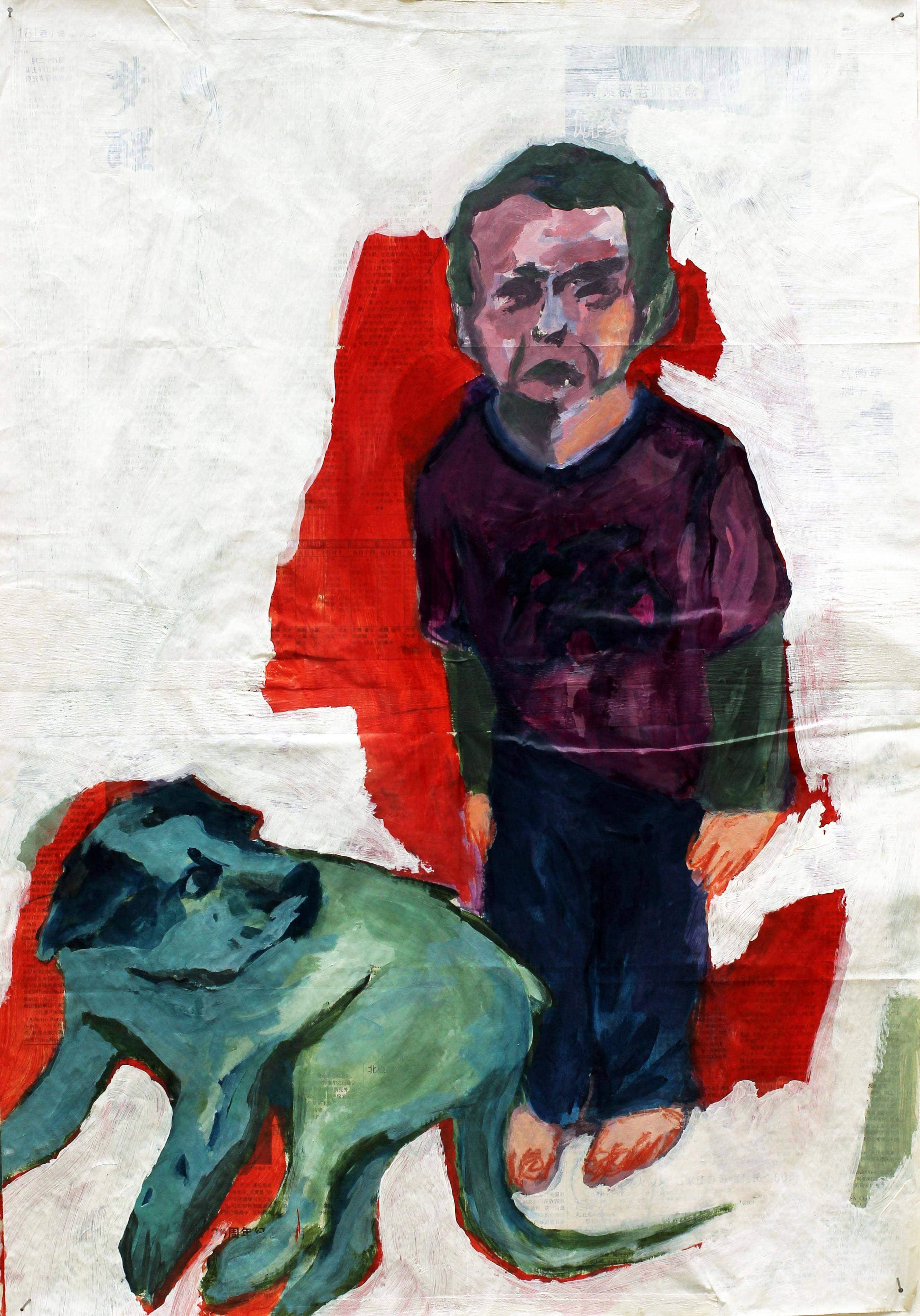Dog trophée