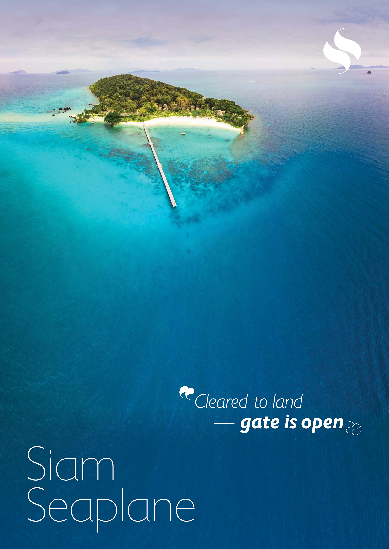 Siam Seaplane island poster