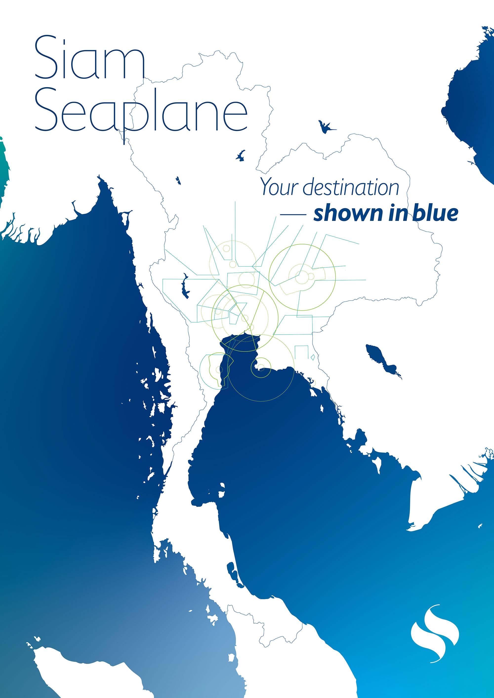 Siam Seaplane map poster