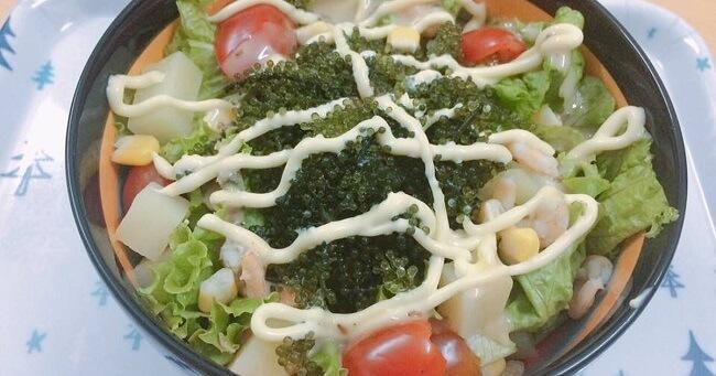 Salad rong nho