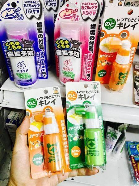 Thuốc xịt họng trị ho Tantaira dành cho trẻ em của Nhật Bản