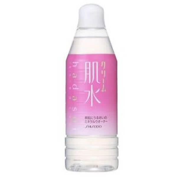 Xịt khoáng cho da khô Shiseido Hadasui (màu hồng)