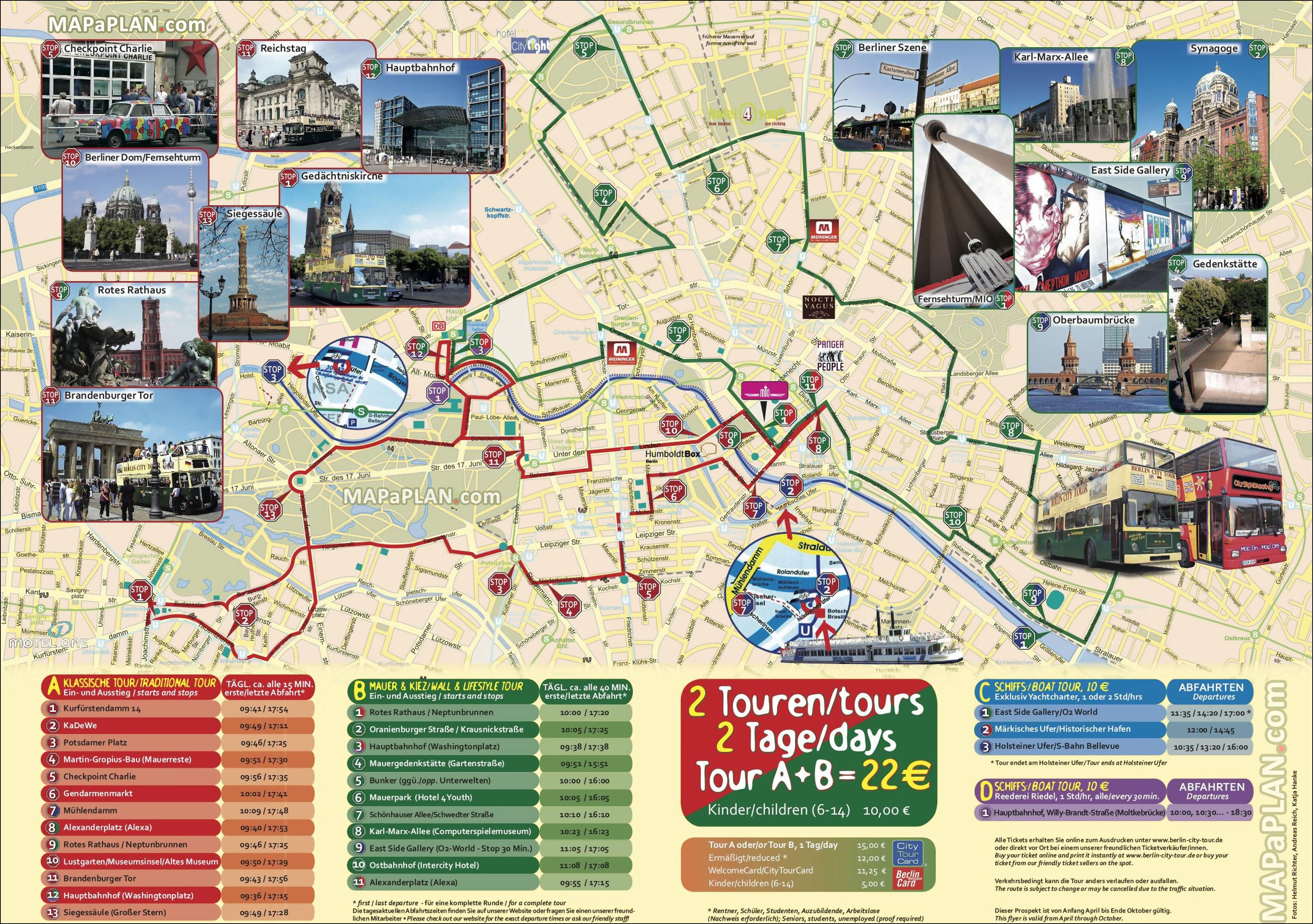 carte touristique de Berlin