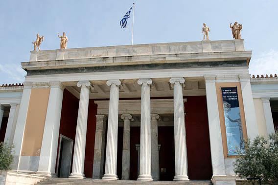 athenes musée archéologique
