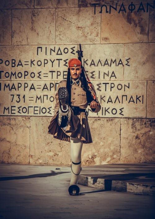 athenes garde
