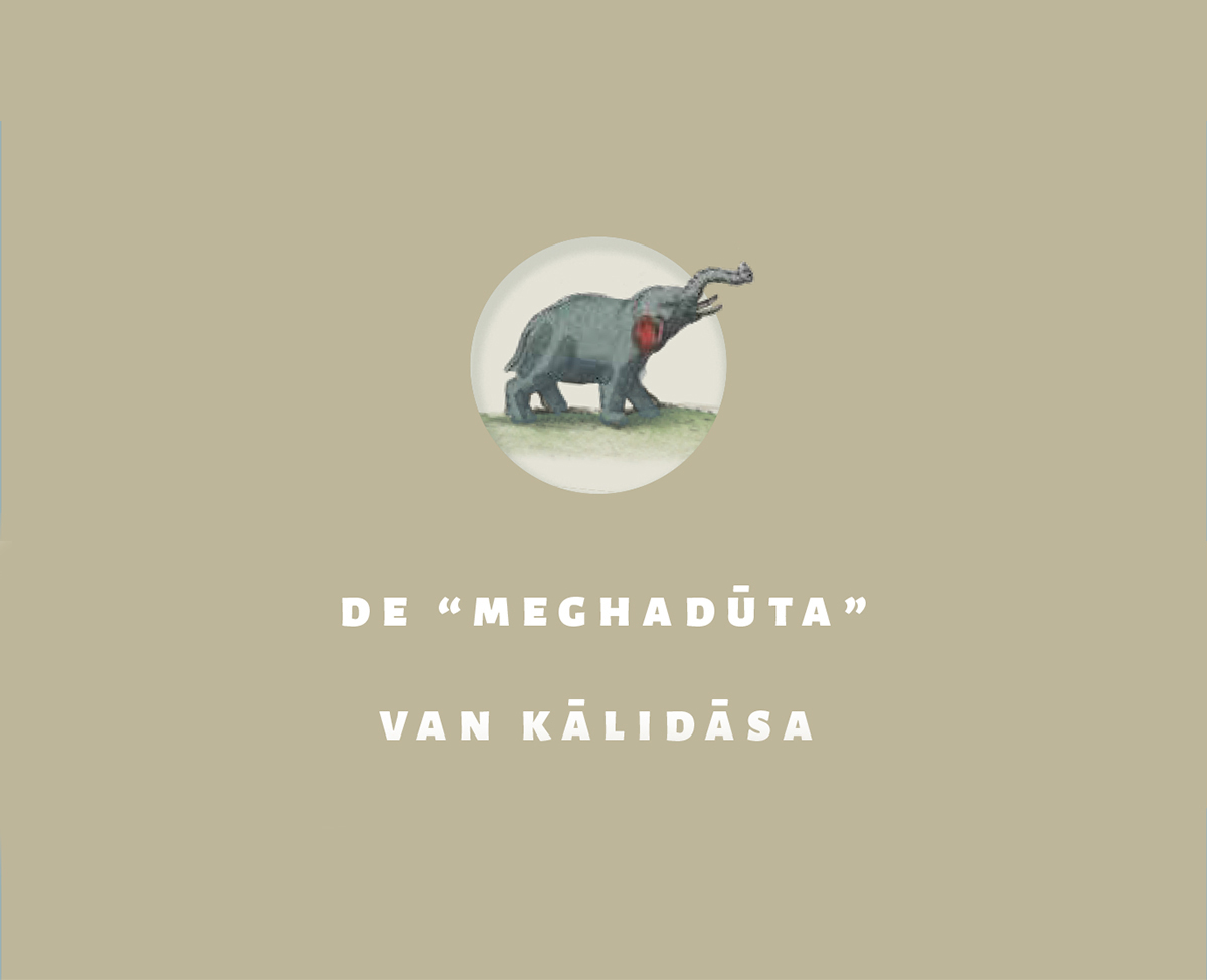 Een olifant kondigt een nieuw hoofdstuk aan in het boek 'Een wolk wordt woord'
