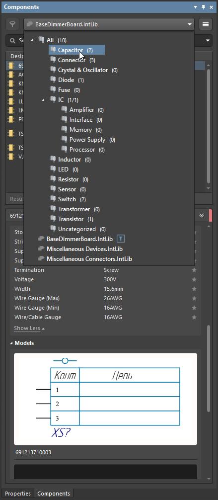 Altium Concord Pro перенос библиотеки компонентов на сервер