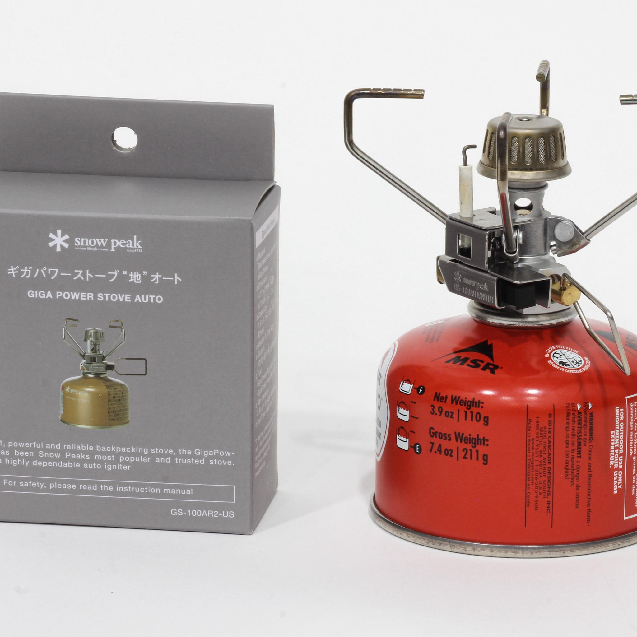 Snow Peak Self-Igniting GigaPower 2.0 Stove