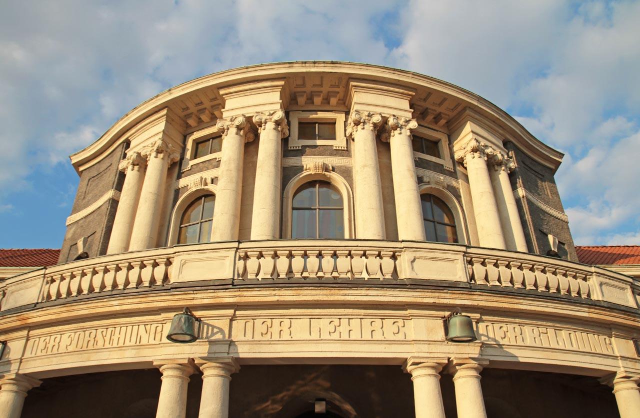 Außenansicht von der Hochschule für Forschung in Hamburg.
