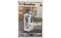 "【The japan times On Sunday】""As COVID-19 persists, Japan looks to send in the robots""で松井代表のコメントが掲載され、ugoが表紙を飾っております。"