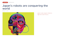 "【INTERNATIONAL FINANCE】""Japan's robots are conquering the world""で代表松井のコメントが掲載されました。"
