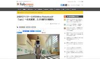【fabcross】 次世代アバターロボのMira Roboticsが「ugo」へ社名変更、2.25億円の増資も
