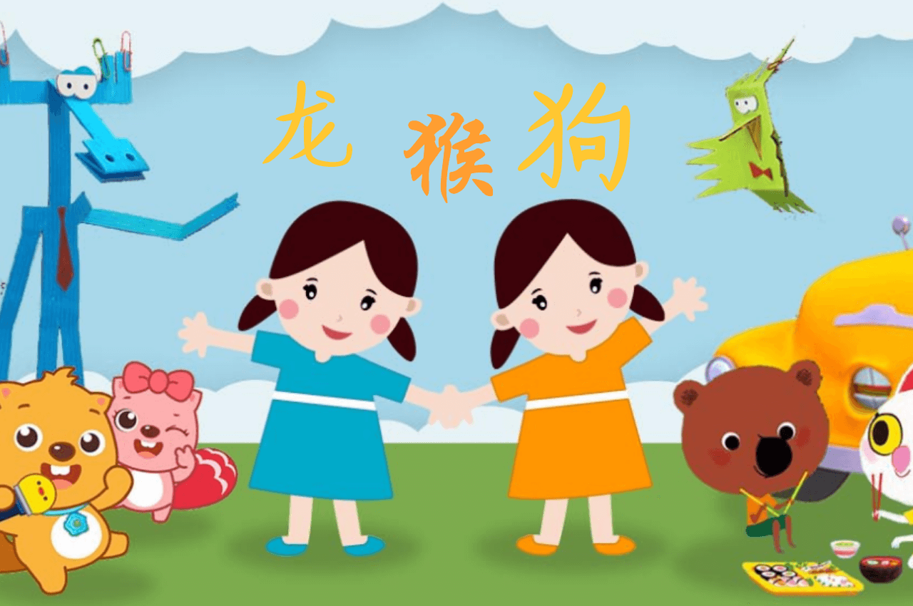 Learn Chinese for Kids (3-8 year olds)