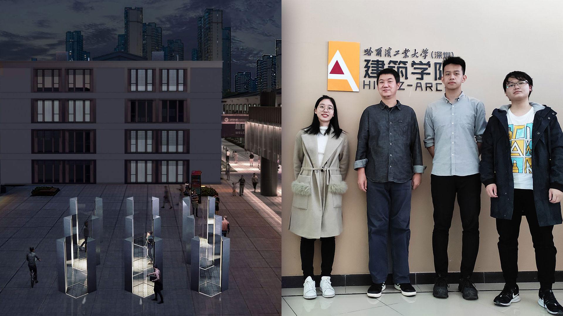 Harbin Institute of Technology architecture students win Covid-19 Memorial Design Competition